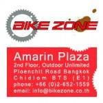 BikeZone-270w-270h