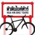 hua-hin-bike-tours-sign-with-bicycle