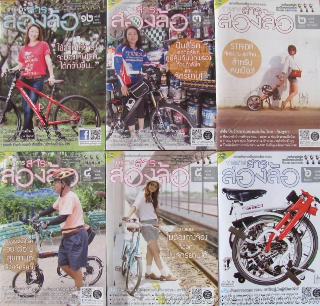 Saung Lau Magazine