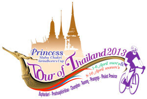 2013 Tour of Thailand