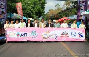 Stage 1 2013 Tour of Thailand womens race phuket thailand