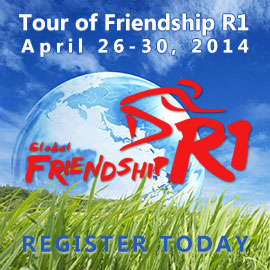 Tour-of-Friendship-2014-270x270