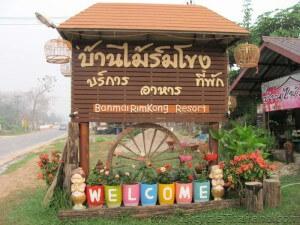 Ban Mai Rimkhong