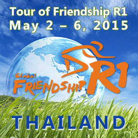Tour-of-Friendship-2015-270x270