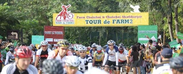 Tour de Farm 1