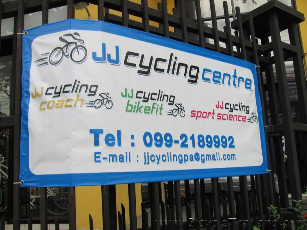 JJ Cycling Centre sign