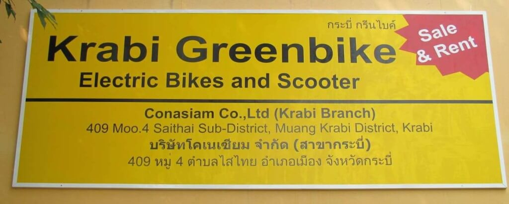 Krabi Greenbike sign