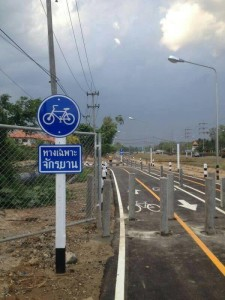 Chiang Mai bicycle route 9
