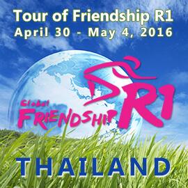 Tour-of-Friendship-2016-270x270