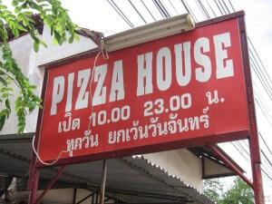 Pizza House restaurant main sign 2