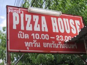 Pizza House restaurant main sign
