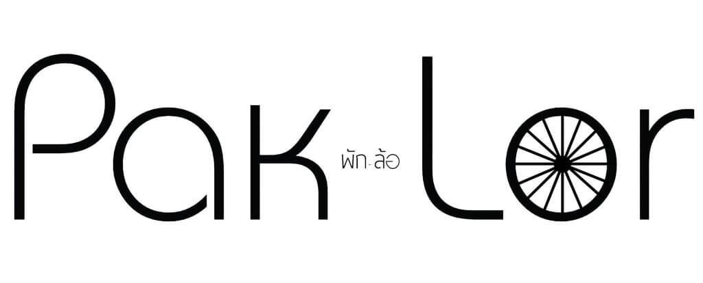 Pak Lor main logo large