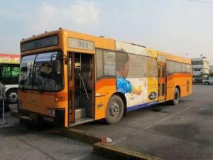 Thailand bus Bangkok city bus