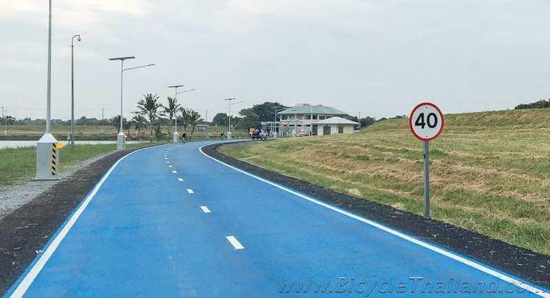 Sky Lane speed limit sign