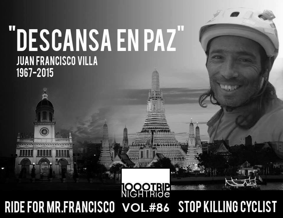 Chilean cyclist who died in Korat on 21 Feb 2015