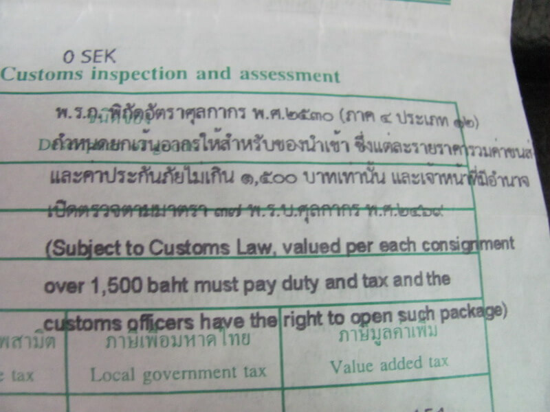 Package is subject to customs law