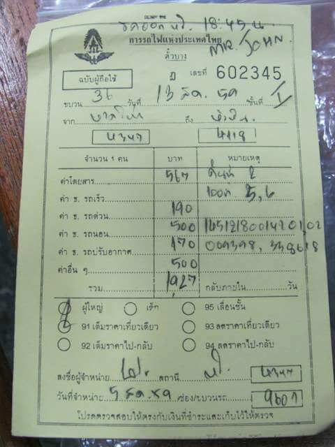 Hat Yai train station prebooked 1st class sleeper ticket