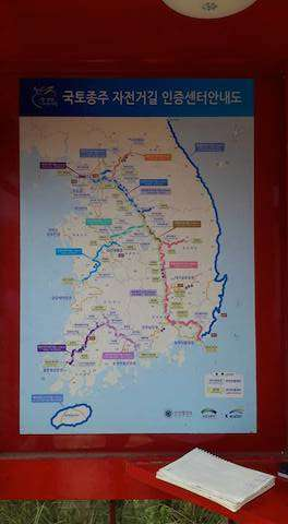south-korea-cycling-trip-september-2016-certification-booth