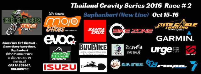 thailand-gravity-series-race-2