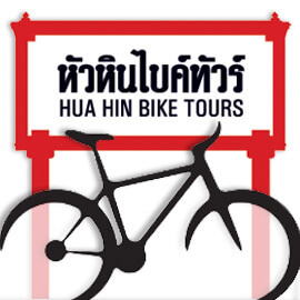 hua-hin-bike-tours-sign-with-bicycle